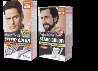 Bigen speedy color Bigen beard color